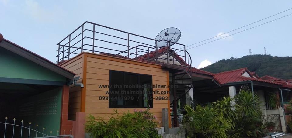 ตู้บ้านพักสำเร็จรูป บ้านน็อคดาวน์สำเร็จรูป (งานดาดฟ้าพร้อมบันไดวน)