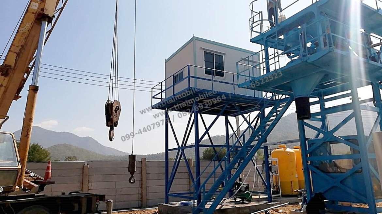 ตู้สำนักงานสำเร็จรูป (ตู้ออฟฟิศสำเร็จรูป)  ISOWALL