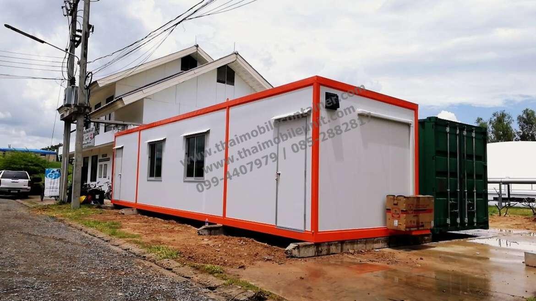 ตู้สำนักงาน ไอโซวอล 3.00 x 12.00 เมตร