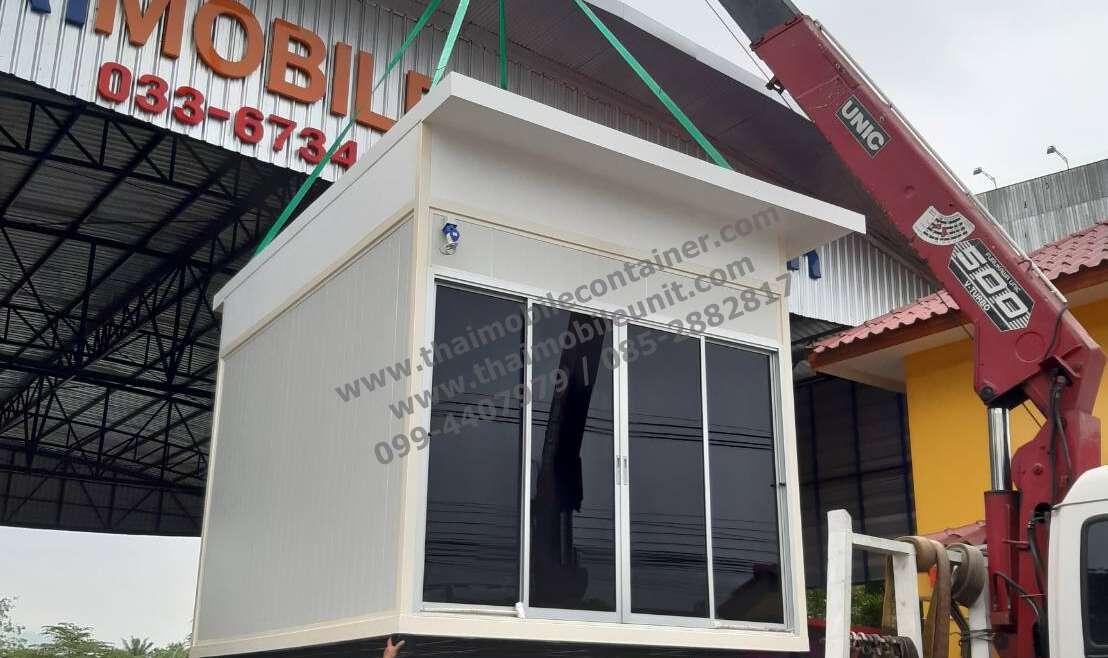 ISOWALL (ห้องพักพนักงานขับรถ) ตู้ออฟฟิศไอโซวอล